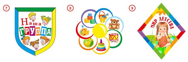 рейтинг олимпиада