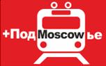 Москва и Ближнее Подмосковье
