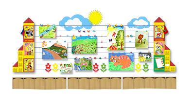 Многофункциональный стенд для детских рисунков, совмещенный с уголком для родителей