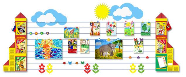 Оформление выставок рисунков в детском саду