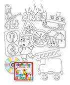 Фигуры-раскраски для детского сада