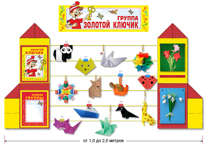 описание группы детского сада образец - фото 7
