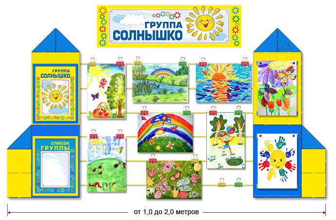 Скачать бесплатно картинки портфолио для воспитателя детского сада 10