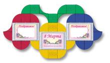Стенд и картинки для группы детского сада