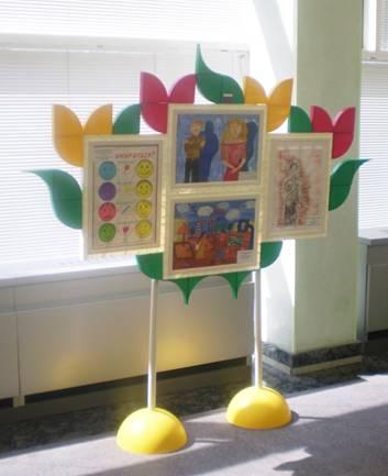 Передвижная выставка детского рисунка