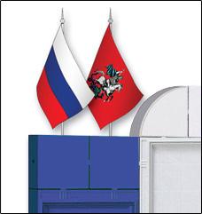 Флажок России, флажок региона в детском саду