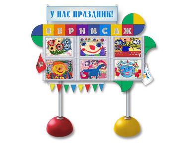 Символика детского сада