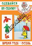 Осень в картинках для детей