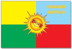 Флаг для дошкольного образовательного учреждения