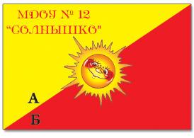 Флаг для ДОУ