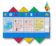 Информационный стенд и картинки для родителей