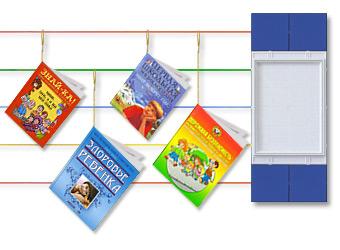 Книжная выставка в детском саду