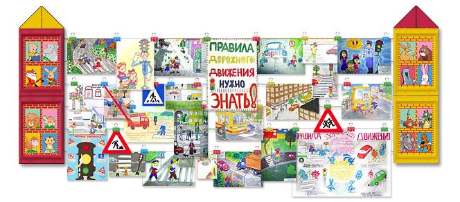 Оформление выставки детских работ в детском саду