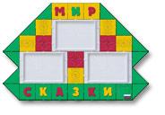 Информационные стенды в детские сады