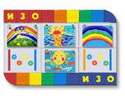 Стенды для детских рисунков в детском саду