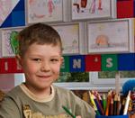 Стенд для детского творчества