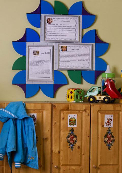 Примеры оформления стендов в детском саду своими руками