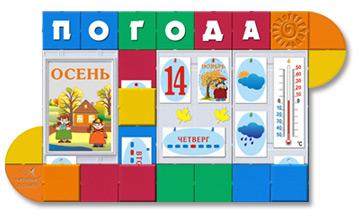 Детский Календарь природы