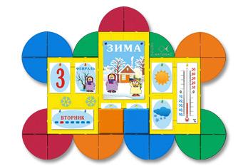 Календарь природы для детского сада с цветными ячейками