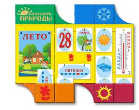 Бланк календаря погоды