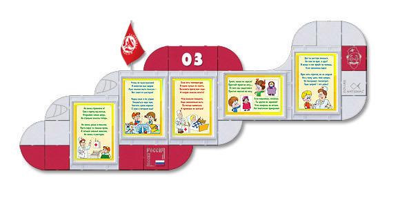 Оформление медицинского кабинета в детском саду, школе