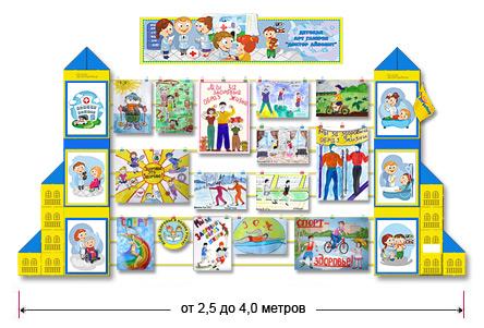 Оформление уголка здоровья в детском саду, детской больнице, поликлинике