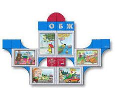 Стенд и картинки для детского сада по ОБЖ