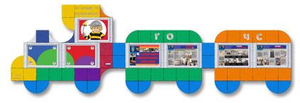 Информационный стенд, уголок ГО и ЧС для детского сада