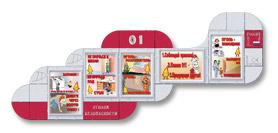 Стенд пожарной безопасности в детском саду
