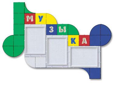 Музыка в детском саду. Стенды в детский сад