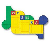 Стенд для оформления актового зала детского сада