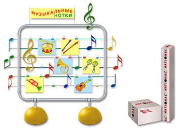 Переносной музыкальный уголок