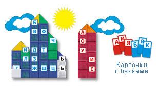 Стенд для изучение букв и звуков в детском саду