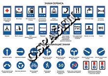 Дорожные знаки для велосипедистов в картинках для детей