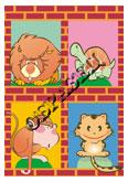 Плакаты Животные детям