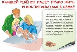 Статья 63 ск рф определяет, что родители
