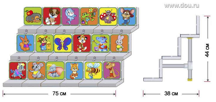 Подставка для поделок в детском саду