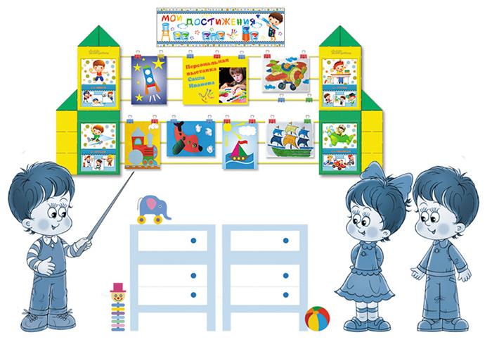 Персональная выставка в детском саду