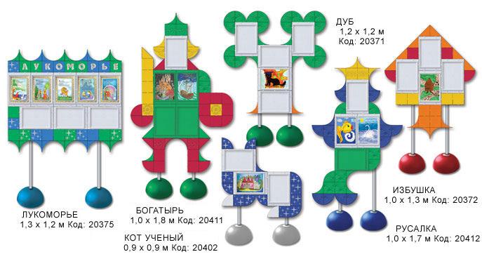 Галерея для детских рисунков в детском саду, школе
