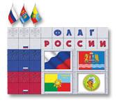 Символика России в детском саду и школе