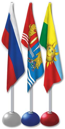 Флаги в детском саду и школе-саду