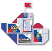 Стенд для оформления уголка символики в детском саду