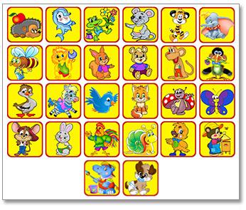 Скачать бесплатно картинки для шкафчиков для детского сада