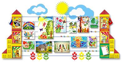 Арт галерея для детского сада. Посмотреть другие варианты стендов для детских рисунков >>>>