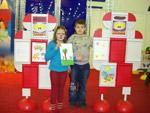 Предметно развивающая среда детского сада
