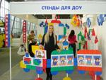 Оформление детского сада в картинках