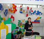 Оформление интерьера детского сада